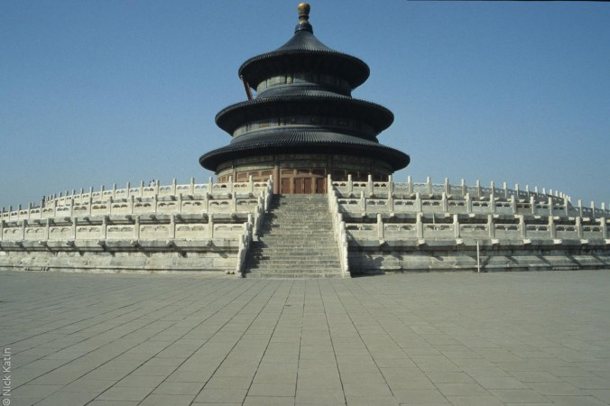 Hall of Prayer for Good Harvests is part of the temple of Heaven, a complex of religious buildings in Beijing, china