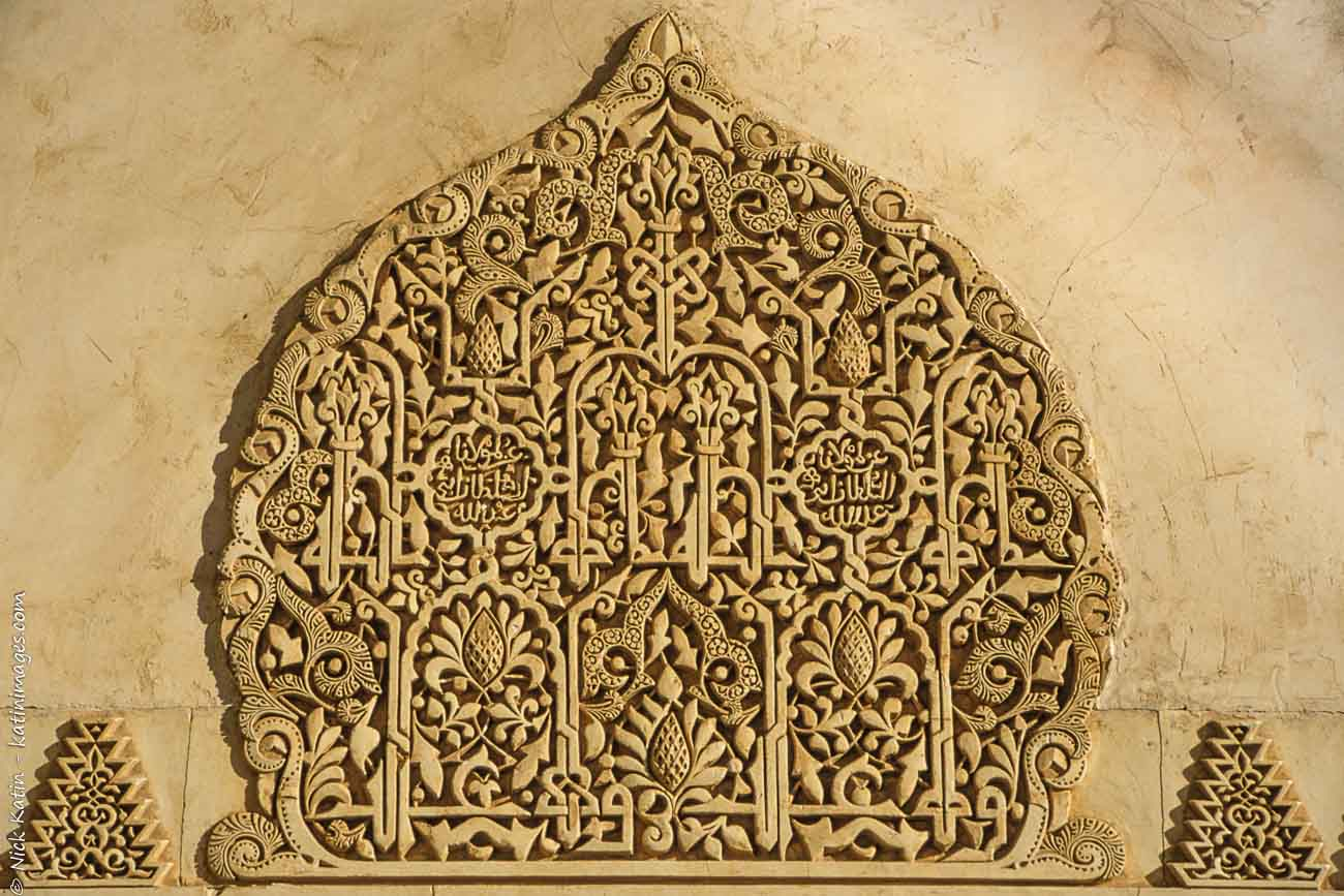 One of the beautifully crafted decorations in the 13th century Alhambra Palace in Granada Spain