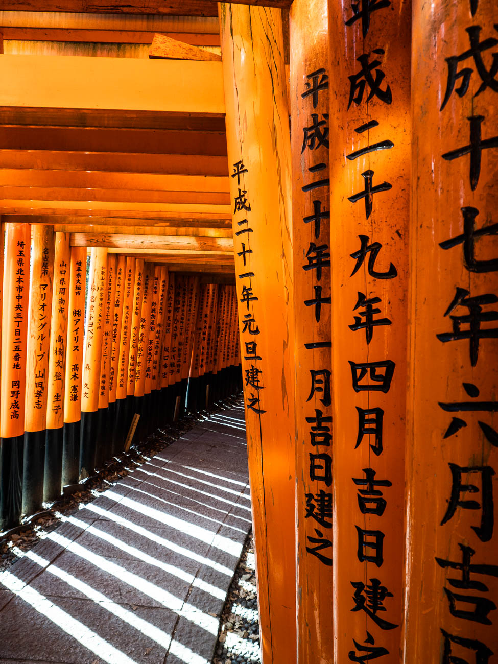 Torii shrine gates at the Fushimi Inari-Taisha complex in Kyoto, Japan